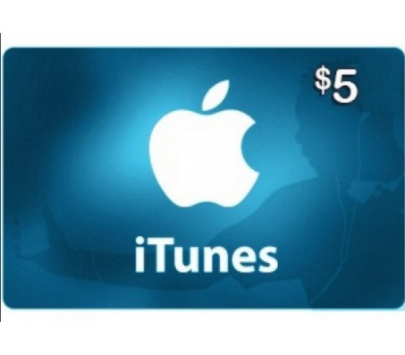 ITUNES  $5 - EMAIL DELIVERY