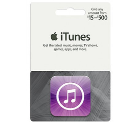 ITUNES $300 - EMAIL DELIVERY.